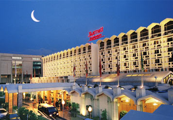 Conference Venue Marriott Hotel Islamabad